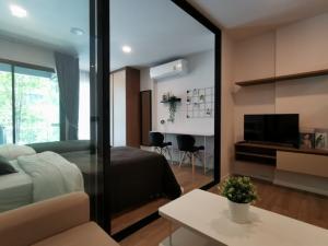 เช่าคอนโดรังสิต ธรรมศาสตร์ ปทุม : [ให้เช่า] คอนโด Kave Town Space คอนโดที่ใกล้ ม. กรุงเทพ รังสิต 1Bedroom Extra 1ห้องนอน 1ห้องน้ำ ขนาด (27.29 ตร.ม.)