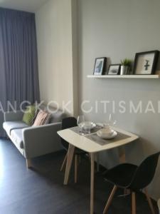 For RentCondoSukhumvit, Asoke, Thonglor : Edge Sukhumvit 23 1br 22,000 THB
