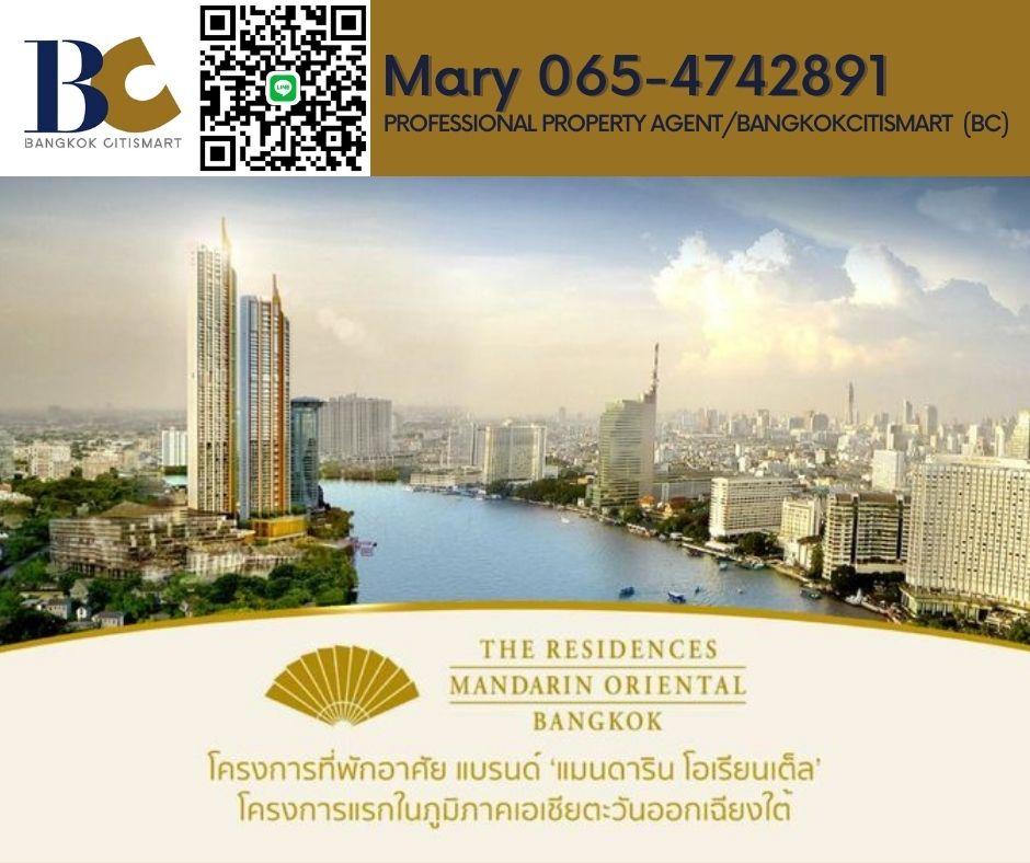 For SaleCondoWongwianyai, Charoennakor : The Residences at Mandarin Oriental ⭐Perfect Combine⭐ 605.5 Sqm /  5 Bedrooms / High Floor【065-4742891】