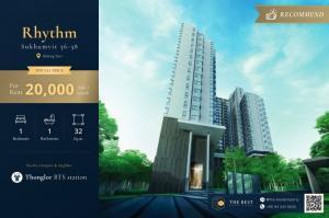 For RentCondoSukhumvit, Asoke, Thonglor : 🔥 Rent a very beautiful room, Rhythm Sukhumvit 36-38, size 32 Sq.m., Rental price only 20,000 baht/month