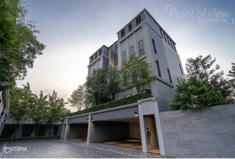 ขายบ้านอารีย์ อนุสาวรีย์ : ขายบ้านเดี่ยว Malton Private Residence Ari ขนาด 53 Sq.wa 3 bed 3 bath ราคาเริ่มต้น 59 MB เท่านั้น !!! นัดชมโครงการการได้ครับ Super Luxury House