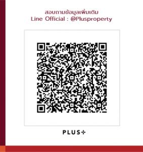 For SaleCondoVipawadee, Don Mueang, Lak Si : ขายห้อง 1นอน 36ตรม,ที่นี้ที่เดียว, กู้ 100% ฟรีค่าจดจำนอง