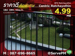 For SaleCondoKasetsart, Ratchayothin : 🔥🔥Hot Price 117,1919 / sq.m. 🔥🔥 Loft Duplex 1 Bed Garden view BTS Ratchayothin 230 m. at Condo Centric Ratchayothin / Condo For Sale