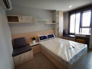 For RentCondoLadprao, Central Ladprao : For rent, special price, Life Ladprao, high floor, beautiful view.