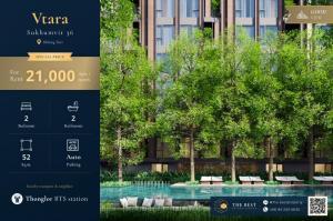 For RentCondoSukhumvit, Asoke, Thonglor : 💥 Very cheap rent, VTARA Sukhumvit 36, size 2 bedrooms, price 21,000 baht / month 💥