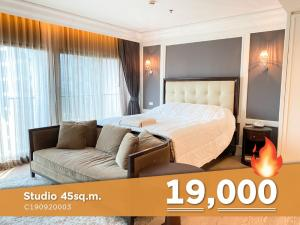 For RentCondoSukhumvit, Asoke, Thonglor : 🔥🔥Hot Deal !!! Modern Luxury Style Studio High fl.20+ BTS Thong Lo at Condo Noble Remix / Condo For Rent