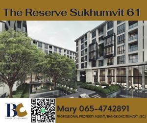 For SaleCondoSukhumvit, Asoke, Thonglor : ⭐ Rare Unit⭐ The Reserve Sukhumvit61 ⭐ 2 beds 2 baths / 113.32 sqm. / Garden access (065-4742891)