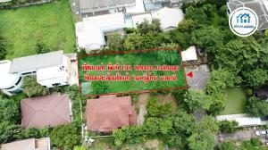 For SaleLandRamkhamhaeng Nida, Seri Thai : Land in Navatanee Village, 191 square wa, Seri Thai Road, Khan Na Yao, Bang Kapi, Bangkok Land in Navatanee Village, Soi 2, at the end of Soi (Navatanee Golf Course), Seri Thai Road (can be accessed via Kaset-Nawamin Road)