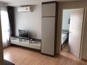 For SaleCondoVipawadee, Don Mueang, Lak Si : Condo Knightsbridge Sky City Saphan Mai knight bridge sky city 10th floor room size 30 sq.m. 🏡