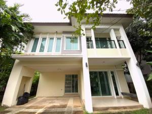 ขายบ้านพระราม 5 ราชพฤกษ์ บางกรวย : ขายบ้านเดี่ยว Bangkok Boulevard, ราชพฤกษ์-พระราม 5