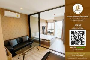 เช่าคอนโดสำโรง สมุทรปราการ : ให้เช่าคอนโด ไนท์บริดจ์ สกาย ริเวอร์ โอเชี่ยน Knightsbridge Sky River Ocean Condominium