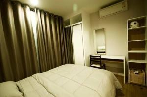 For RentCondoSathorn, Narathiwat : Rent condo in heart of Rama 3 near Sathorn easy commute to work