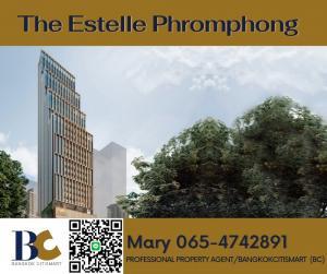 ขายดาวน์คอนโดสุขุมวิท อโศก ทองหล่อ : 🔥Hot Deal🔥The Estelle For Sell⭐1 bedroom / 55 sqm / 13.xx ล้าน【065-4742891】