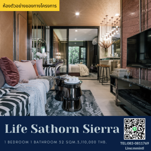 For SaleCondoThaphra, Wutthakat : The price is so good that I have to tell you!! Life Sathorn Sierra, near the office, near Sathorn, near iconsiam, only 150 meters from BTS Talat Phlu, convenient to travel with views of the Chao Phraya River.