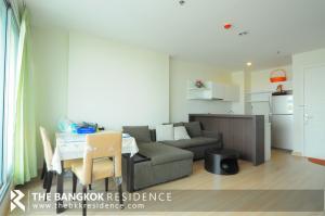 เช่าคอนโดลาดพร้าว เซ็นทรัลลาดพร้าว : Life @ Ladprao 18 ห้องสวยห้องใหญ่ ราคาดี 23,000 บาท/เดือน ขนาด 70 ตร.ม. 2ห้องนอน 2ห้องน้ำ สนใจชมห้องจริงติดต่อ 083-882-4256 บิ๊กครับ