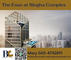 ขายคอนโดพระราม 9 เพชรบุรีตัดใหม่ : 🔥Hot Price🔥The Esse At Singha Complex ⭐ 2 Bedrooms / 77 sqm / ชั้นสูง / 20.74 MB 【065-4742891】