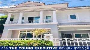 For RentHouseLadkrabang, Suwannaphum Airport : 2-Storey Detached House at LALIN THE YOUNG EXECUTIVE ONNUT-SUVARNBHUMI VILLAGE for rent, 3BR/2BA, Ready to move in