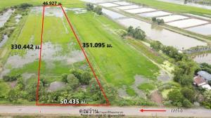 ขายที่ดินนครนายก : ขายที่ดิน 10 ไร่ มีโฉนด ติดถนนหน้างกว้าง 50 เมตร ขายไร่ละ 400,000 บาท