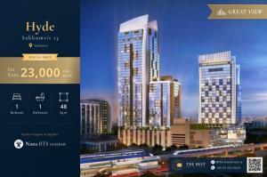 เช่าคอนโดนานา : 🔥 เช่า ห้องสวยมาก Hyde Sukhumvit 13 1 ห้องนอน เช่าเพียง 23,000 บาท/เดือน