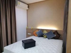 For RentCondoRama9, Petchburi, RCA : For Rent Supalai Premier@Asoke Unit 1750/9
