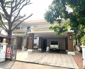 For SaleHouseBang kae, Phetkasem : ขายด่วน!! เจ้าของขายขาดทุน บ้านเดี่ยว 4 ห้องนอน 147 ตรว. (380 ตรม.) หมู่บ้านติดถนนกาญจนาภิเษก บางแค