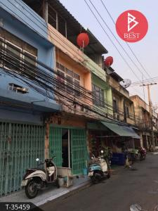ขายตึกแถว อาคารพาณิชย์บางซื่อ วงศ์สว่าง เตาปูน : ขายพร้อมผู้เช่าอาคารพาณิชย์ 1 งาน 36.7 ตารางวา สาทร กรุงเทพมหานคร
