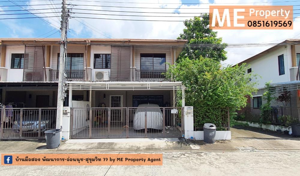 For SaleTownhousePattanakan, Srinakarin : Sell Corner Townhouse Pruksa ville 73  Pattanakarn 38  Onnut 39 near thonglor (TA33-28)