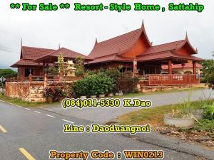 ขายบ้านพัทยา บางแสน ชลบุรี : For Sale Resort-Style House Sattahip Chonburi Mountain View