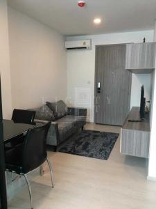 For SaleCondoVipawadee, Don Mueang, Lak Si : For Sale/Rent Knightsbridge Phaholyothin Interchange (29.39 sqm.)