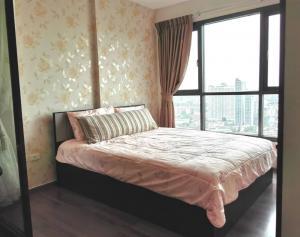 เช่าคอนโดอ่อนนุช อุดมสุข : เช่าด่วน !! ห้องแต่งสวยมาก ชั้นสูงวิวสวย The Base Park West