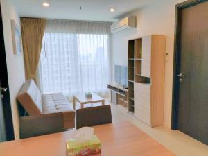 For RentCondoSathorn, Narathiwat : For Rent  Rhythm Sathorn - Narathiwas  2 Bedrooms 23,000 Baht