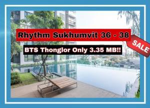ขายคอนโดสุขุมวิท อโศก ทองหล่อ : Rhythm 36-38. ขายพร้อมผู้เช่า ทำเลทองหล่อ ราคาเพียง3.35 ล้าน!!!