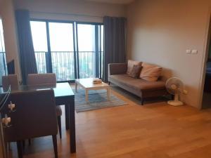 For RentCondoSukhumvit, Asoke, Thonglor : Noble Reveal Urgent Rent!! 70 SQM 30K High Floor 150 Meter tp BTS Ekkamai