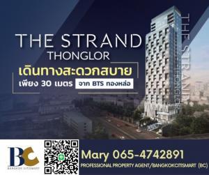 Sale DownCondoSukhumvit, Asoke, Thonglor : 🔥Hot Price🔥The Strand Thonglor ⭐ 1 Bedroom / High Floor/ 19.xx Million 【065-4742891】