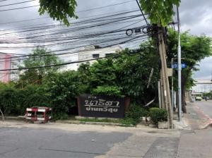 เช่าที่ดินเสรีไทย-นิด้า : ให้เช่าที่ดินเสรีไทย 29 เนื้อที่ดิน 201 ตารางวา