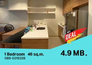 ขายคอนโดรัชดา ห้วยขวาง : Rhythm รัชดา ห้วยขวาง ขาย 1 ห้องนอน 46 ตรม คอนโดใกล้รถไฟฟ้า MRT ห้วยขวาง เฟอร์นิเจอร์ครบ