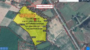 ขายที่ดินอุดรธานี : #ขายที่ดินเปล่า 41ไร่ ตำบลโคกสะอาด อำเภอเมืองอุดร จังหวัดอุดรธานี