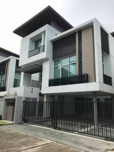 ขายบ้านพัฒนาการ ศรีนครินทร์ : ขายบ้านเดี่ยว 3 ชั้น หมู่บ้านเนอวานา บียอนด์ พระราม 9 รามคำแหง เดินทางสะดวกใกล้ทางด่วน