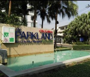 For RentCondoThaphra, Wutthakat : Parkland รัชดา-ท่าพระ ตรงข้ามเดอะมอลล์ท่าพระ BTSตลาดพลู ราคาพิเศษ 35ตรม.🔥🔥🔥