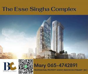 For SaleCondoRama9, Petchburi, RCA : 🔥Hot Price🔥The Esse At Singha Complex ⭐ 1 Bedroom / 35 / 9.3 Million 【065-4742891】