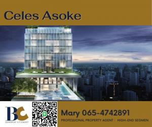 For SaleCondoSukhumvit, Asoke, Thonglor : 🔥Hot Price🔥CELES ASOKE / 2 Bedrooms / High Floor / 18.6 Million 【065-4742891】