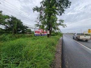 For SaleLandChachoengsao : ขายที่ดินเยื้องโรงพยาบาลรวมแพทย์ฉะเชิงเทรา ขนาด 1 ไร่ 3 งาน 15 ตารางวา ติดถนน 304