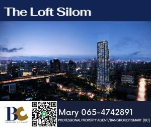 For SaleCondoSilom, Saladaeng, Bangrak : ⭐The Loft Silom⭐ 2 Bedrooms / 85 sqm / High Floor / 16.12 Million 【065-4742891】