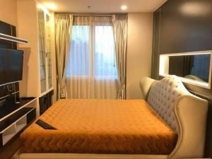 เช่าคอนโดรัชดา ห้วยขวาง : ให้เช่า Condo Supalai Wellington  ห้องใหญ่ ราคาพิเศษ ใกล้ MRT ศูนย์วัฒนธรรมแห่งประเทศไทย. ***💸ราคา 16,000 บาท***