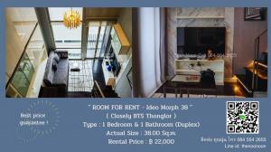 เช่าคอนโดสุขุมวิท อโศก ทองหล่อ : 🔥 Room For Rent Covid-19 Price 🔥 Only 22K From 27K Ideo Morph 38 (Pet Friendly) Pls. Contact Miss Noon Call 064 554 2655