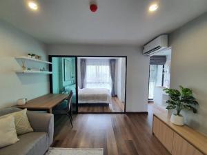ขายคอนโดรัชดา ห้วยขวาง : ขายด่วน ห้องสวยพร้อมอยู่!! Hi Sutthisan Condo ใกล้รถไฟฟ้า MRT สุทธิสาร รหัสทรัพย์ PP0693
