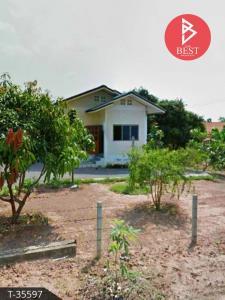 ขายบ้านราชบุรี : ขายด่วนบ้านเดี่ยวหลังมุม หมู่บ้านการ์เด้นวิลเลจ ตำบลน้ำพุ จังหวัดราชบุรี