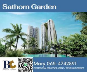 For SaleCondoSathorn, Narathiwat : ⭐Sathorn Garden ⭐ 1 bedroom / 86 sqm / Fully Furnished / 9.xx Million 【065-4742891】