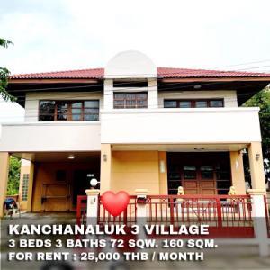 For RentHouseRama5, Ratchapruek, Bangkruai : FOR RENT KANCHANALUK 3 VILLAGE / 3 beds 3 baths / 72 Sqw. **25,000** Newly renovated with fully furnished. Good location. CLOSE DENLA RAMA 5 SCHOOL
