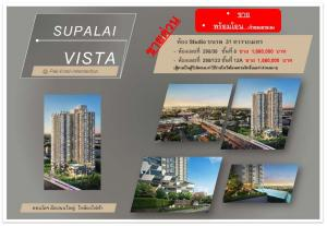 For SaleCondoChengwatana, Muangthong : Selling loss 1.80 MB. Supalai Vista @ Ha Intersection, Pak Kred 31 sq. M, beautiful view (with 2 rooms to choose) ** Sale by owner **